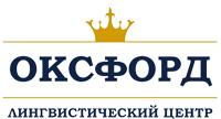 logo-rusoxford.jpg