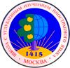 ГБОУ СОШ №1415