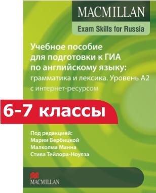 gr-voc-A2.jpg